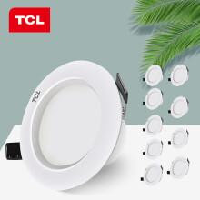 TCL照明 led筒灯嵌入式射灯吊顶天花灯过道走廊灯象牙白3W 10支装套餐 暖白光4000K