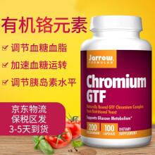 京东国际jarrow铬片铬元素GTF成人中老年降血糖降糖药糖尿增强胰岛素活性 美国进口 1瓶