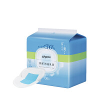 京东超市 贝亲(Pigeon) 防溢乳垫 一次性防溢乳贴 隔奶垫 独立包装 120+18片装 QA52 66片(晚安系列)