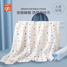 京东超市 gb好孩子 婴儿浴巾纯棉 宝宝纱布浴巾 婴儿抱被 儿童浴巾纱布被 六层纱布被-蓝 大包巾双层纱2条装