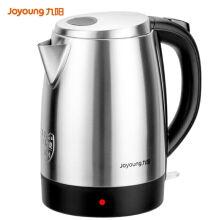 九阳(Joyoung)热水壶烧水壶电水壶 1.7L大容量304不锈钢优质温控 家用电热水壶JYK-17S08【邓伦推荐】