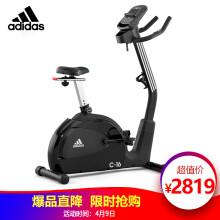 阿迪达斯(adidas)动感单车 家用静音健身车电动磁控室内锻炼健身器材 单车 C-16