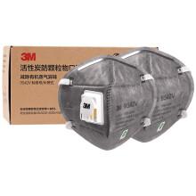 京东超市3M活性炭口罩?9542V?KN95防尘工业粉尘防雾霾 头戴式口罩