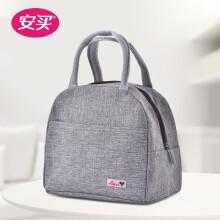 安买饭盒手提袋子便当包上班族学生午餐餐包便当盒包冷饮冰激凌冷藏保温包 银灰色
