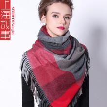 上海故事羊毛围巾女士冬款保暖披肩加大加厚混纺围脖 1A036红灰