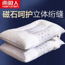 南极人NanJiren 枕头枕芯 决明子颈椎枕 单人学生成人枕头芯 单只装 一对拍2