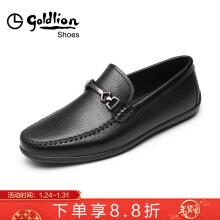 金利来(goldlion)男鞋商务休闲鞋舒适透气套脚皮鞋59693046301A-黑色-41码