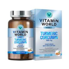 海囤全球              美维仕(Vitamin World) 姜黄素植物胶囊 美国新一代养肝护肝片 加班熬夜解酒常备 90粒/瓶 美国进口