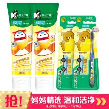 黑人(DARLIE)乐固齿6-12岁儿童防蛀牙膏牙刷套装(柠檬味60g*2+牙刷*2)新老包装随机发