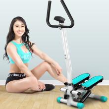 双超(suncao)踏步机静音家用扶手双向运动脚踏机室内健身器材扭腰瘦身机登山机SC-S036薄荷青 薄荷青