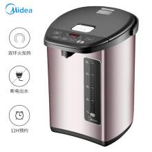 美的(Midea)电热水瓶热水壶电水壶304不锈钢水壶热水瓶5L容量多段温控电水壶双层防烫烧水壶PF708c-50T