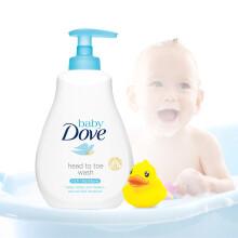 海囤全球              多芬Dove婴儿倍护滋润洗发沐浴露400ml新生儿补水保湿儿童 波兰进口