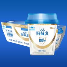 蒙牛 冠益乳 BB12 原味保健酸奶 100g*3 增强免疫力 小蓝帽 益生菌低温酸牛奶 风味发酵乳