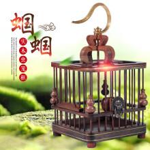 智汇 蝈蝈笼 蛐蛐笼紫檀木红木鸣虫笼子摆件老人儿童礼物 礼品 老红木款