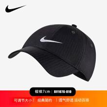NIKE耐克高尔夫帽子遮阳帽球帽遮阳帽鸭舌帽耐克帽子男款女款黑色白色 可调节 BV1076-010黑色 均码