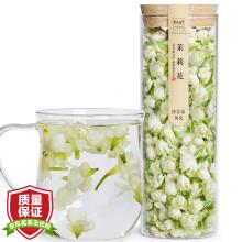 陌上花开 茉莉花茶 19.8元(需用券)