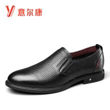 意尔康男鞋商务正装鞋打孔套脚软底单鞋男镂空透气上班皮鞋 Y231AL58761W 黑色 40