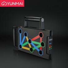 YUNMAI YMPB-A601 可调节便携俯卧撑支架