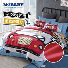 梦洁宝贝儿童床品套件 新疆棉套件男孩幼儿园全棉卡通四件套学生宿舍床单被套 快乐巴士 1.2米床(150*215cm)三件套
