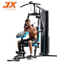 军霞(JUNXIA)JX-DS913 综合训练器 家用综合训练器单人站 运动多功能力量健身器材组合器械套装