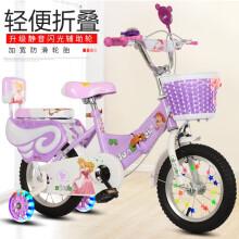 阿米达儿童自行车2岁3岁5岁6岁小孩子男女宝宝童车12寸14寸16寸18寸单车脚踏车 紫色芭比折叠闪光轮+护栏+礼包 14寸