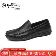 金利来(goldlion)男鞋都市轻质舒适套脚商务休闲鞋59601001301A-黑色-39码