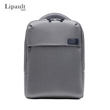 新秀丽旗下Lipault双肩包女 时尚撞色大容量多隔层14英寸电脑包背包P55珍珠灰/海军蓝