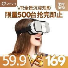 Pico G2 PRO小怪兽4K增强版VR眼镜一体机3D人工智能头盔高清ar体感游戏BIM解决方案 大朋手机VR盒子