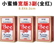 Bee小蜜蜂扑克牌 窄版纸牌原装美国进口中国版桥牌 成人家用 国际版宽版红色3副