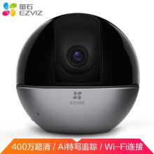 萤石(EZVIZ)C6WI智能400万高清无线云台家用手机监控摄像头 400万超清 AI特写追踪 人脸识别