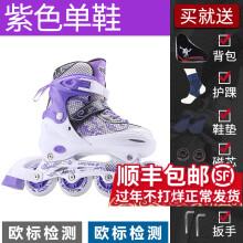 隆峰溜冰鞋闪光成人滑轮鞋成年全套装轮滑鞋男女儿童大童欧盟品质初学者直排轮旱冰鞋白色滑冰鞋 升级紫色款+背包 L码【39-42 全闪】