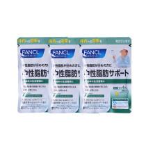 京东国际              FANCL健脂支援 保脏降低体脂预防三高旗舰店日本原装 三袋装