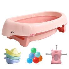 日康(rikang) 浴盆 婴儿洗澡盆婴儿浴盆 新生儿宝宝洗澡盆折叠浴盆 赠浴网浮水玩具3海洋球12 粉