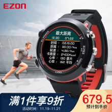 宜准(EZON)E2智能运动手表马拉松时尚动态光心率跑步表男计步防水GPS卫星定位 红色