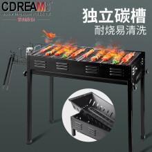 逐梦CDREAM 烧烤炉 烧烤架 户外便携木炭烤炉  烤肉架 烧烤炉子家用 碳烤炉5-8人