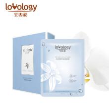 全因爱(lovology)孕妇面膜 孕期补水保湿护肤品 孕妇化妆品 10片