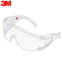 3M 1611HC 防刮擦型/ 防护眼镜/防风防冲击/可佩带近视眼镜 定做
