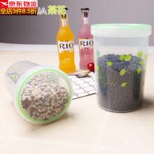 茶花塑料保鲜盒密封储物罐杂粮干果罐子奶粉罐收纳罐食品 高款1420ml(直径12*高17cm)