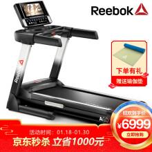 Reebok锐步新款跑步机 家用静音折叠走步机健身器材A6.0【智能升级APP款】