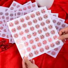 京东超市 新新精艺 结婚红包袋 婚庆用品 喜字回礼金百元�掷�是封 高档简约版小号 22个装 小喜字贴10张装