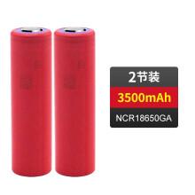 18650锂电池日本原装进口三洋18650锂电池大红袍动力10A强光手电3500mAh 3.7v足容 三洋NCR18650GA动力型-2节