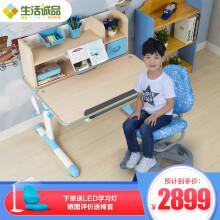 生活诚品台湾原装儿童学习桌椅套装桌可升降学生书桌写字桌适用于中小户型 361+808蓝色
