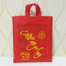 结婚喜糖袋 满月红喜蛋袋子无纺布喜袋宝宝满月回礼袋中国风 喜事多多图案 1号平面袋(加厚)