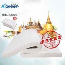 睡眠博士(AiSleep)泰国进口天然乳胶床垫 床褥子 可折叠榻榻米床垫双人透气四季通用去螨床垫150*200*5cm
