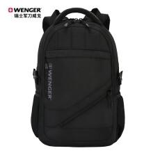 瑞士军刀威戈(Wenger)15.6英寸简约休闲笔记本电脑包双肩书包背包男女黑色SAB87610109037 全新升级款|黑色