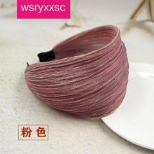 wsryxxsc 带齿气质布艺发箍遮白发发卡韩版绢纱加宽边压发头箍韩版发扣 粉色