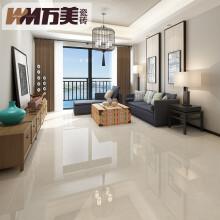 万美瓷砖客厅卧室地板砖600*1200mm通体大理石通体砖TP61223-1