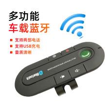 璇信 无线蓝牙音频接收器4.1手机车载AUX播放适配器3.5mm转音箱音响耳机蓝牙棒 BT501