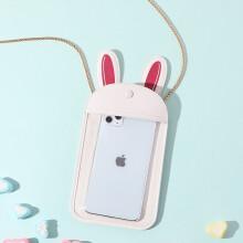 欧时纳(JUST STAR)包包女包竖款透明手机包女斜挎包迷你小包包兔子耳朵造型 428米白色