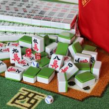 山友麻将牌 42mm麻将牌 一级正品麻将牌绿色家用麻将牌大号 墨绿色40mm 144张